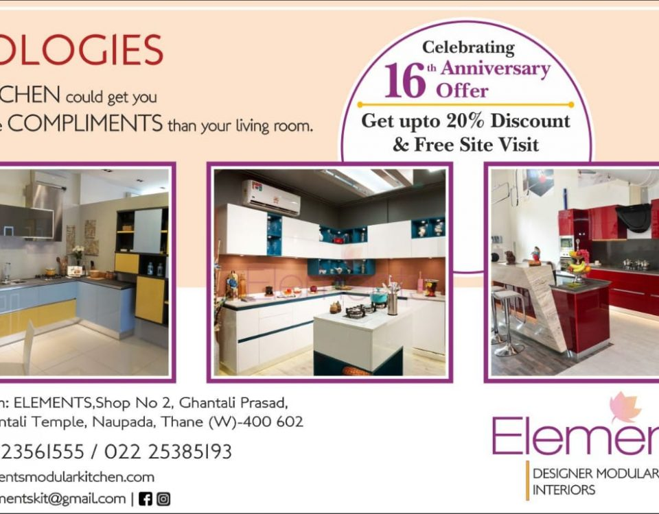 Elements Modular Kitchen 16th Anniversary Offer